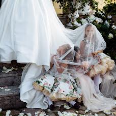 Wedding photographer Liza Karazhova (LizaKa). Photo of 02.09.2018