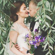 Wedding photographer Irina Volkova (VolkovaIrena). Photo of 24.01.2016