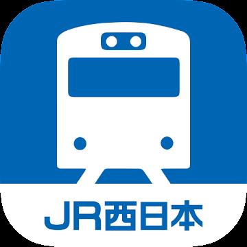 JR西日本 列車運行情報