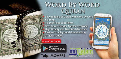 Al Quran Reader, Word by Word - Apps on Google Play
