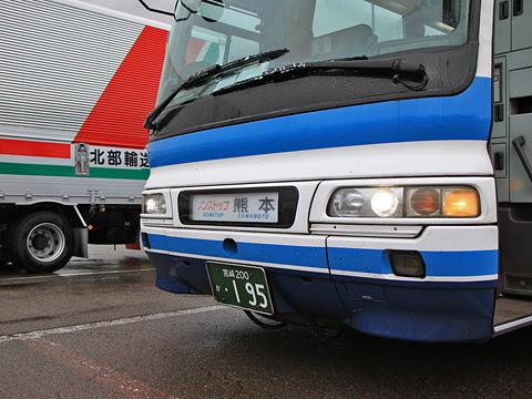宮崎交通「なんぷう号」 ・195 えびのPAにて その2