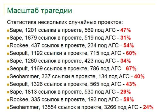 https://img-fotki.yandex.ru/get/9510/127573056.95/0_13fda7_c4a80ae4_orig.jpg