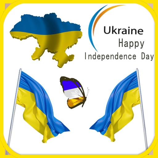 Independence Day Ukraine Frame 攝影 App LOGO-硬是要APP