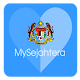 MySejahtera for PC Windows 10/8/7