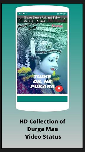 Maa Durga video status screenshot 7