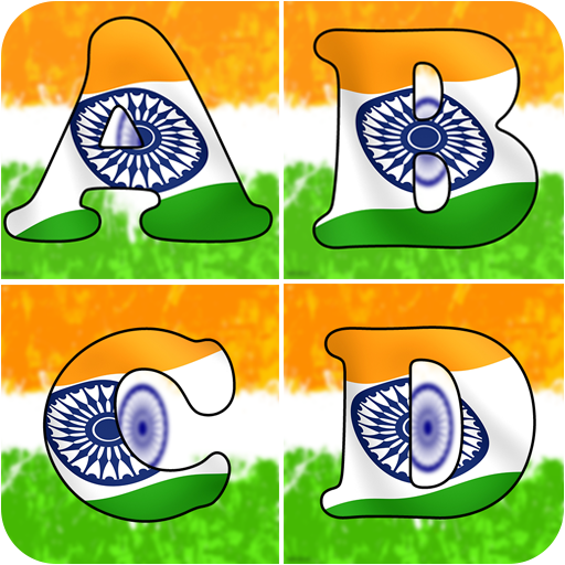Indian Flag Alphabets For Whatsapp DP