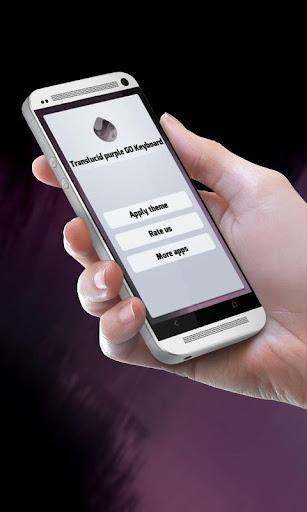 紫色の半透明 GO Keyboard