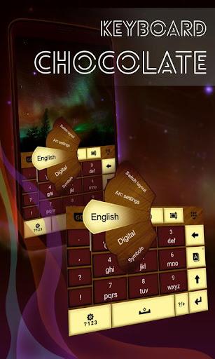 巧克力键盘