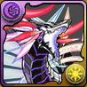 紫光の深淵龍・アポカリプスX