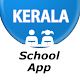 Kerala School App | References Download for PC Windows 10/8/7