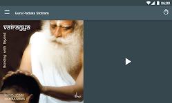 screenshot of Isha Chants