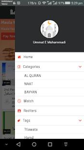 Ummat E Muhammadi - náhled