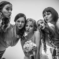 Esküvői fotós Zoltán Füzesi (moksaphoto). Készítés ideje: 28.05.2016