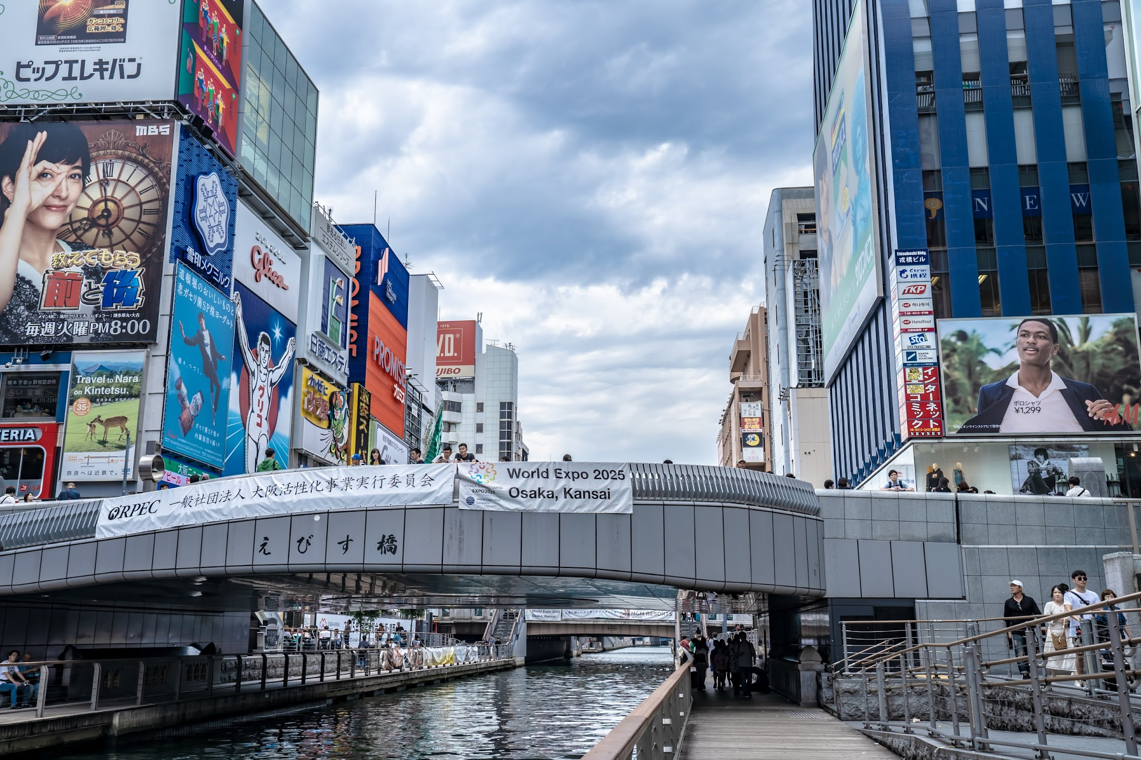 Dotonbori Riverwalk4