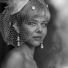 Wedding photographer Aleksandr Shemyatenkov (FFokys). Photo of 01.12.2018