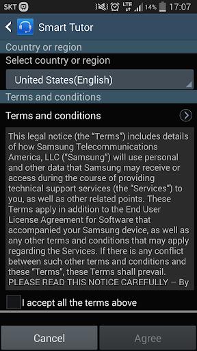 Smart Tutor for SAMSUNG Mobile 1.5 (build 241) screenshots 2