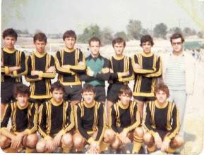 Photo: 1981-82 ΑΕΚ Γ' Κατηγορία ΕΠΣ Κοζάνης