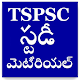 Tspsc Groups Study Material in Telugu for PC-Windows 7,8,10 and Mac