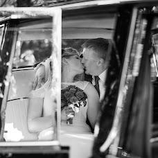 Wedding photographer Maria Zawistowska (zparadoslubu). Photo of 04.01.2016