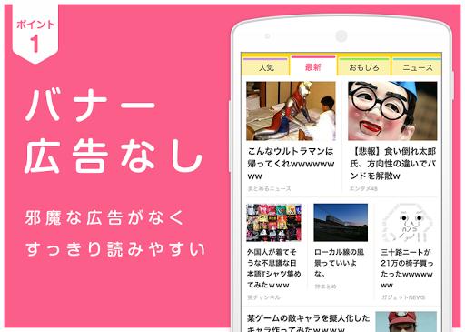 時計アプリ特集   dマーケット アプリ&レビュー