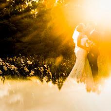 Wedding photographer Loc Ngo (LocNgo). Photo of 23.02.2018