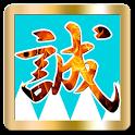 Bakumatsu Rush icon