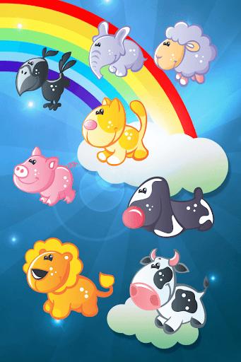 赤ちゃん動物ゲーム