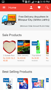 Ghar Ka Store screenshot 1