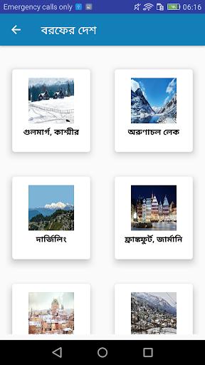 Travel Guide screenshot 4