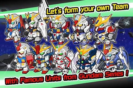 LINE: GUNDAM WARS Screenshot