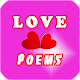 Love Poems for PC-Windows 7,8,10 and Mac
