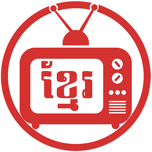 Khmer TV file APK for Gaming PC/PS3/PS4 Smart TV