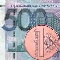 Конвертер Валют Деноминация РБ icon