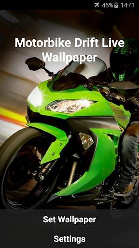 免費下載個人化APP 摩托车视频动态壁纸 app開箱文 APP開箱王