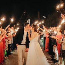 Wedding photographer Margo Taraskina (margotaraskina). Photo of 30.05.2018