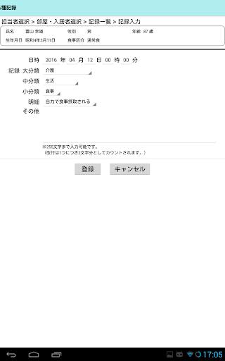 SafeHRu5404u7a2eu8a18u9332 1.2 Windows u7528 1