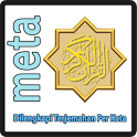 Meta Quran-Word by Word Quran icon