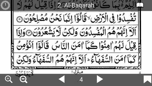 Download EZ Quran for PC