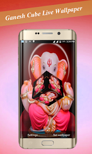 Ganesh Cube Livewallpaper - náhled