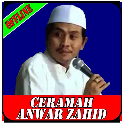Ceramah Offline Anwar Zahid