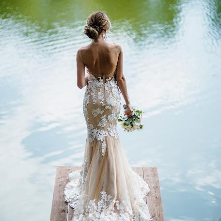 Wedding photographer Tasha Yakovleva (gaichonush). Photo of 29.08.2017