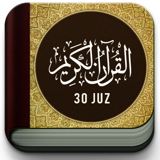 Al-Quran Murottal 30 Juz MP3