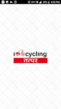 Download Ilovecycling Tatpar Apk Latest Version App For Android