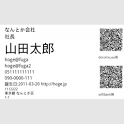スマート名刺QR icon
