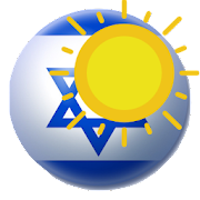 Israel Weather Forecast - Cities and Beaches