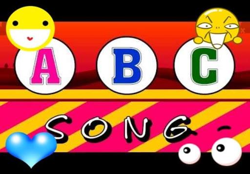 曲の子供ABCD
