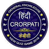 Tải KBC in Hindi APK