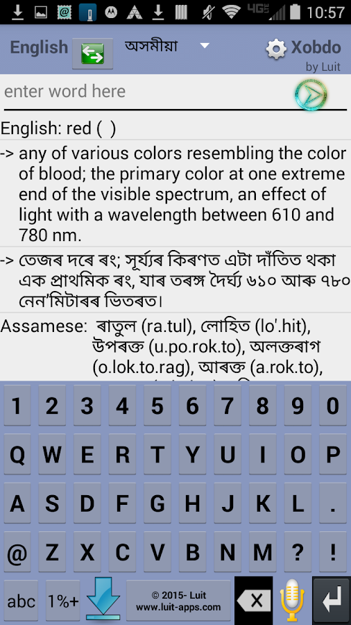 Xobdo Multilingual Dictionary- screenshot