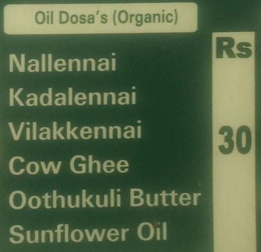 Madurai Sri Bhavan menu 3