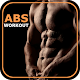 Download Abs & Core Workout Exercises For PC Windows and Mac